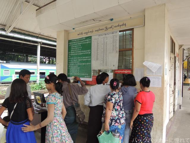 20161028212345 - ヤンゴン環状線でぐるっと一周3時間のゆるり列車旅