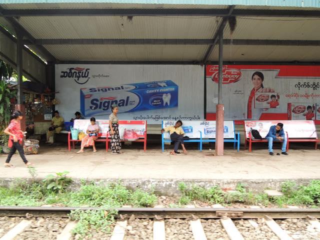 20161028221543 - ヤンゴン環状線でぐるっと一周3時間のゆるり列車旅