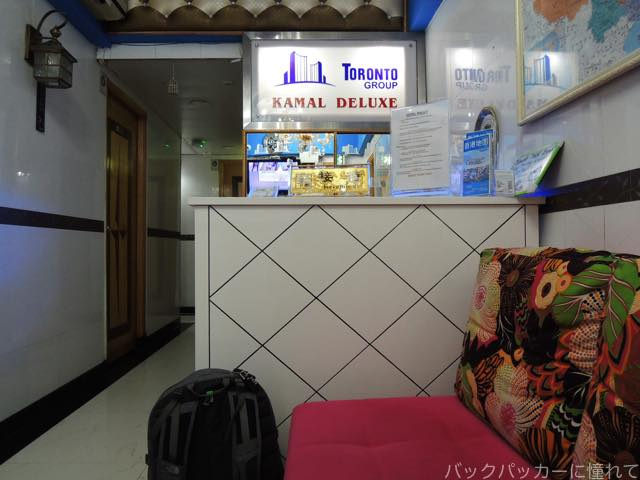 20161104143601 - 香港安宿の聖地重慶大厦で裸の女性が出迎える「カマルデラックスホテル」宿泊記'16