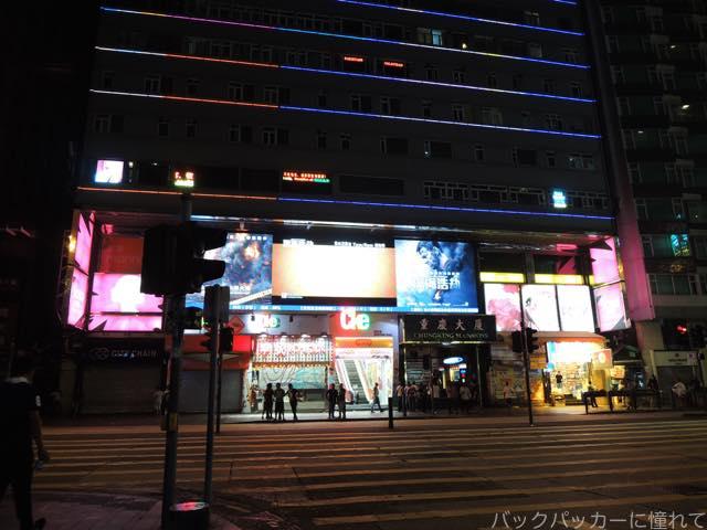 20161107212154 - ヤンゴンから香港へ!茶餐廳で食事をして九龍公園・佐敦・旺角の街歩き