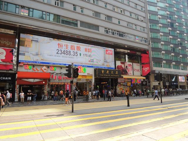 20161107212856 - ヤンゴンから香港へ!茶餐廳で食事をして九龍公園・佐敦・旺角の街歩き