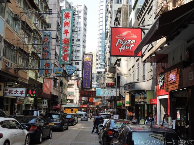 20161108194351 - ヤンゴンから香港へ!茶餐廳で食事をして九龍公園・佐敦・旺角の街歩き