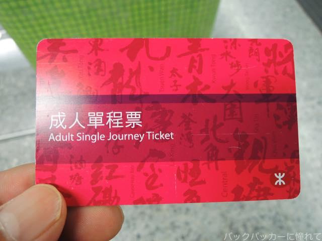 20161108195440 - ヤンゴンから香港へ!茶餐廳で食事をして九龍公園・佐敦・旺角の街歩き