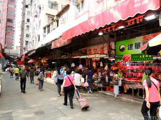 20161108201306 - ヤンゴンから香港へ!茶餐廳で食事をして九龍公園・佐敦・旺角の街歩き