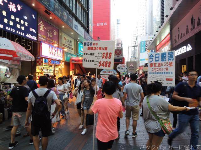 20161108202132 - ヤンゴンから香港へ!茶餐廳で食事をして九龍公園・佐敦・旺角の街歩き