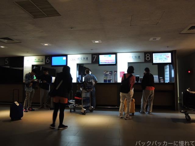20161111221821 - 【台北】桃園空港と台中を結ぶバスの國光客運と統聯客運を利用したレポート