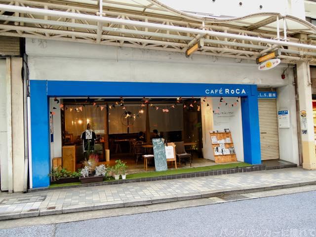 20161128220442 - 【閉店】熱海の「CAFE RoCA」は野菜たっぷりゆるベジカフェだった