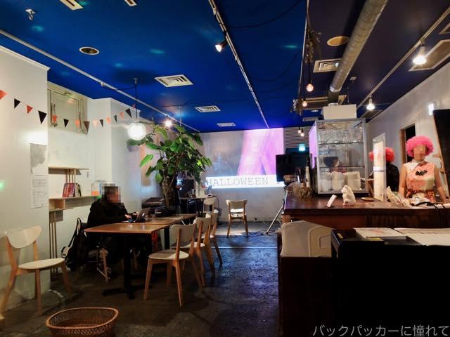 20161128220723 - 【閉店】熱海の「CAFE RoCA」は野菜たっぷりゆるベジカフェだった