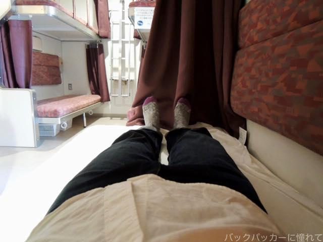 20161205201154 - あの寝台特急が馬喰町に蘇る!トレインホステル北斗星の寝台ドミトリーで列車の旅気分!!