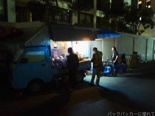 20161209203055 - 【バンコク】ラチャテウィーの青空レストランと軽トラ酒場でローカルはしご酒