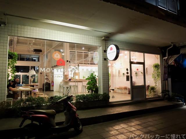 20161214201547 - バンコクで宿泊するなら絶対ラチャテウィー!おすすめする理由とは!?