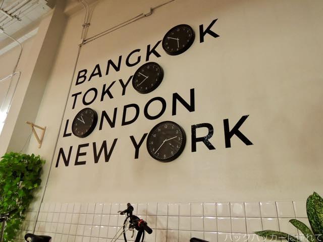 20161214201720 - バンコクで宿泊するなら絶対ラチャテウィー!おすすめする理由とは!?