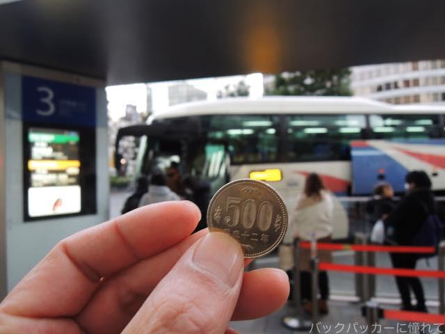 20161220210019 - 東京駅と茨城空港を結ぶワンコインバスの所要時間は1時間40分は本当か?