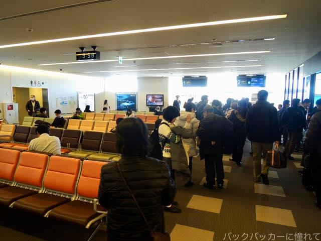20161221082439 - 僕が初めて利用して分かった茨城空港7つの魅力