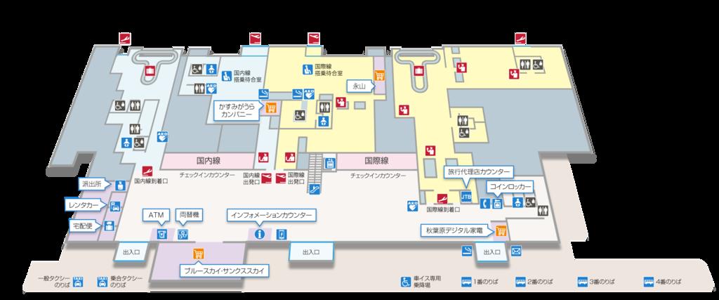 20161222210912 - 僕が初めて利用して分かった茨城空港7つの魅力