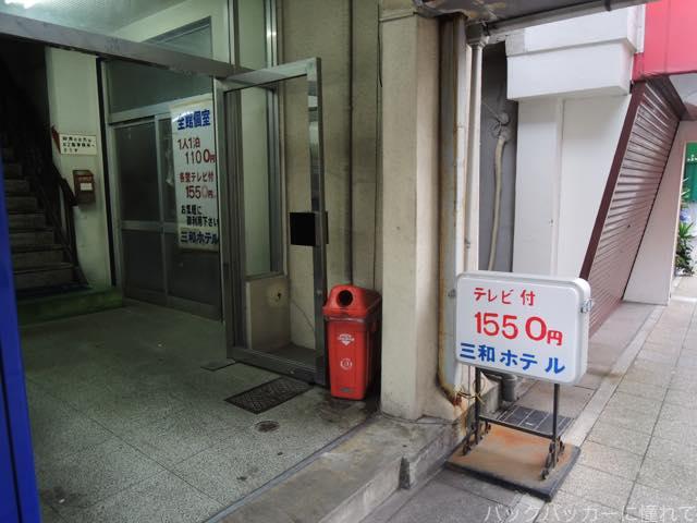 20161223132449 - 神戸新開地の大衆酒場でせんべろディープはしご酒