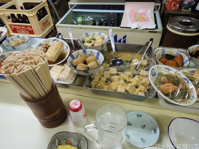 20161223164019 - 神戸新開地の大衆酒場でせんべろディープはしご酒
