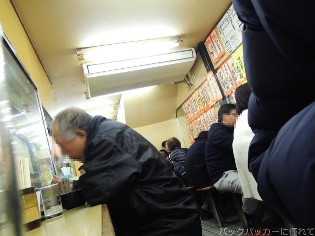 20161223202532 - 神戸新開地の大衆酒場でせんべろディープはしご酒