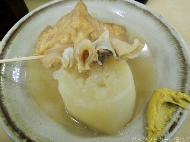 20161223202754 - 神戸新開地の大衆酒場でせんべろディープはしご酒