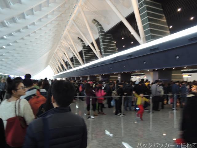 20170109090755 - 台湾の空港で並ばず入国できる常客証とオンライン入国カードの申請方法