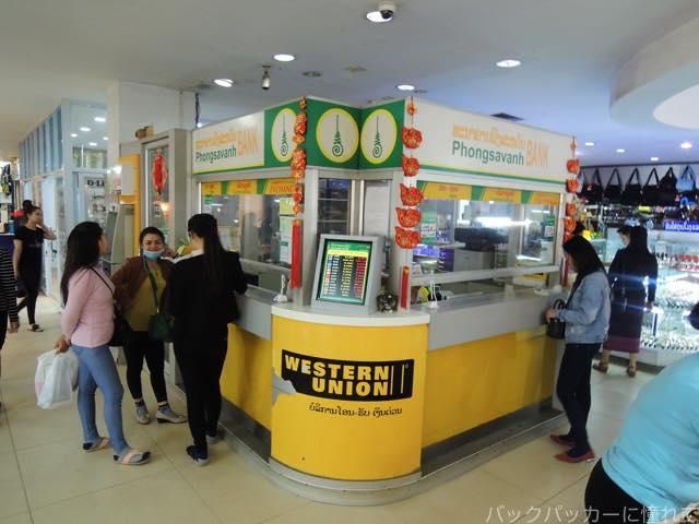 20170115080216 - 【ラオス】ビエンチャンで外貨両替とラオ携帯「unitel」のプリペイドデータSIMの購入