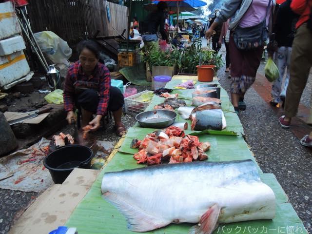 20170205095334 - 夜明け前から始まるルアンパバーンの早朝市場でちょっと一服