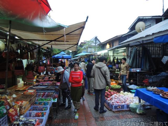 20170205103649 - 夜明け前から始まるルアンパバーンの早朝市場でちょっと一服