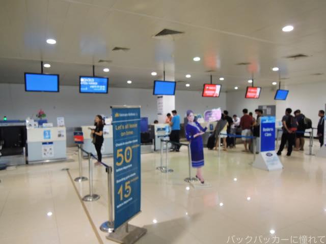 20170213213624 - ルアンパバーン空港からバンコクへ!タイエアアジアのバンコク行きFD1031便搭乗記'17