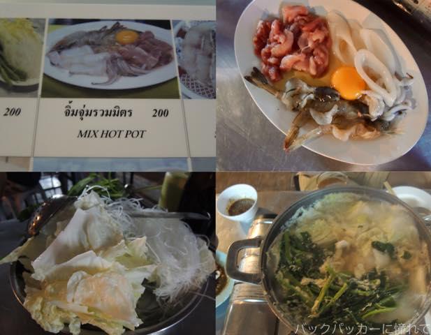 20170214190302 - 【バンコク】ラチャテウィーの青空レストランと軽トラ酒場でローカルはしご酒