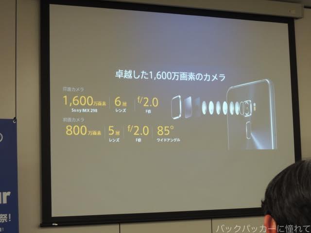 20170215152432 - Zenfone3のカメラ機能を使って韓国旅行の撮影をしてみたら?