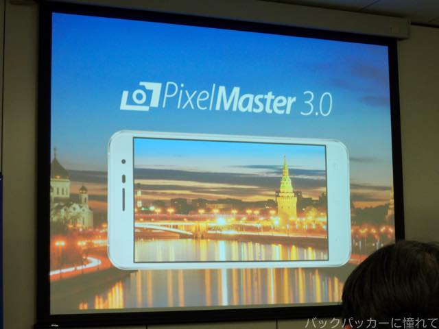 20170215153520 - Zenfone3のカメラ機能を使って韓国旅行の撮影をしてみたら?