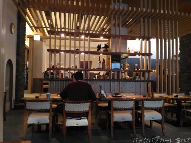 20170219133718 - 東京近郊で源泉かけ流しが楽しめる「宮前平源泉湯けむりの庄」でのんびり滞在