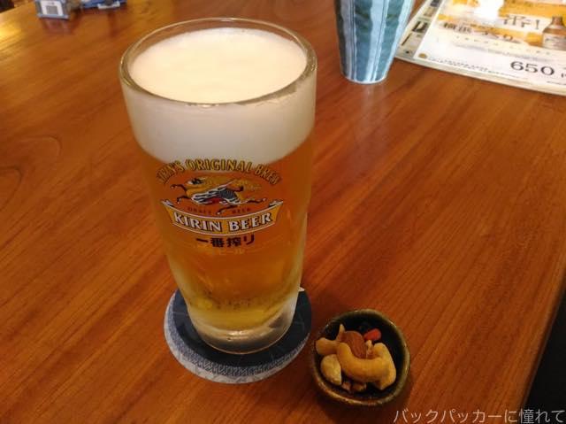 20170219133952 - 東京近郊で源泉かけ流しが楽しめる「宮前平源泉湯けむりの庄」でのんびり滞在