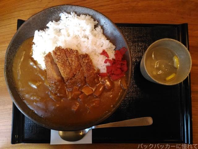 20170219134403 - 東京近郊で源泉かけ流しが楽しめる「宮前平源泉湯けむりの庄」でのんびり滞在