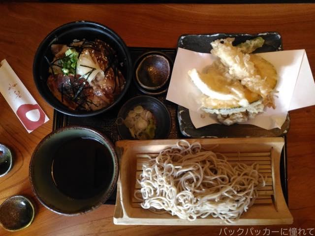 20170219135105 - 東京近郊で源泉かけ流しが楽しめる「宮前平源泉湯けむりの庄」でのんびり滞在