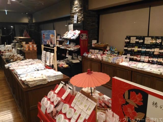 20170219140510 - 東京近郊で源泉かけ流しが楽しめる「宮前平源泉湯けむりの庄」でのんびり滞在