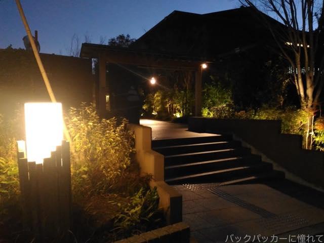 20170219150234 - 東京近郊で源泉かけ流しが楽しめる「宮前平源泉湯けむりの庄」でのんびり滞在