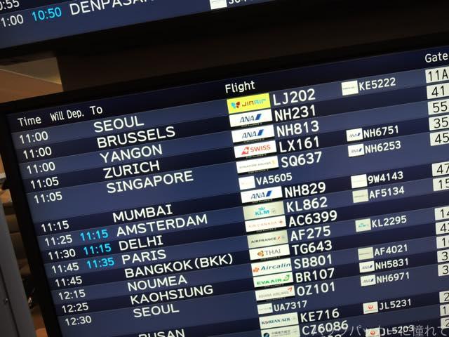 20170220215706 - 成田とソウル仁川国際空港の往復で韓国LCCのジンエアーに搭乗記
