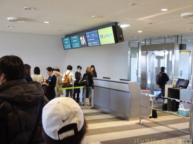 20170220220006 - 成田とソウル仁川国際空港の往復で韓国LCCのジンエアーに搭乗記