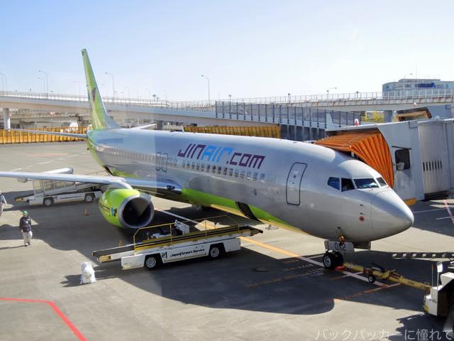 20170220220146 - 成田とソウル仁川国際空港の往復で韓国LCCのジンエアーに搭乗記