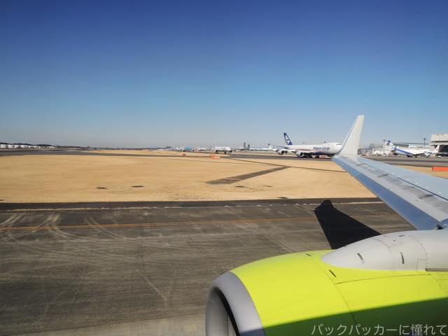 20170220221259 - 成田とソウル仁川国際空港の往復で韓国LCCのジンエアーに搭乗記