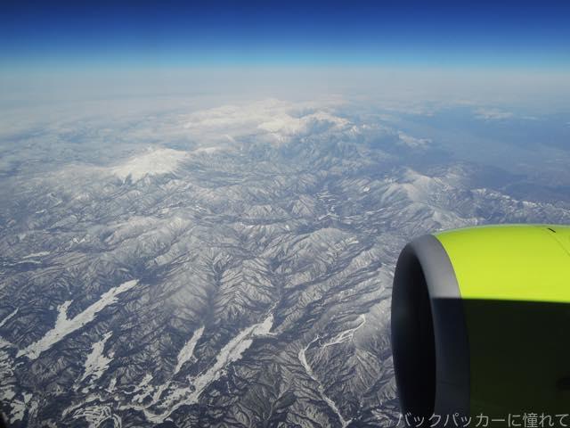20170220222005 - 成田とソウル仁川国際空港の往復で韓国LCCのジンエアーに搭乗記