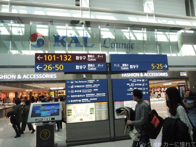 20170220225516 - 成田とソウル仁川国際空港の往復で韓国LCCのジンエアーに搭乗記
