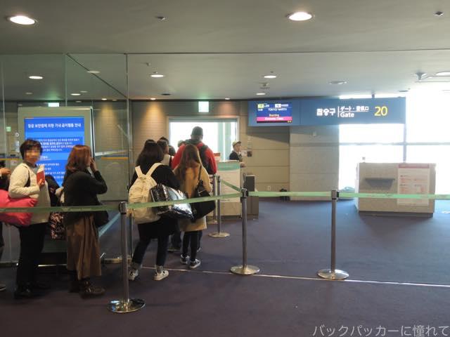 20170220231108 - 成田とソウル仁川国際空港の往復で韓国LCCのジンエアーに搭乗記