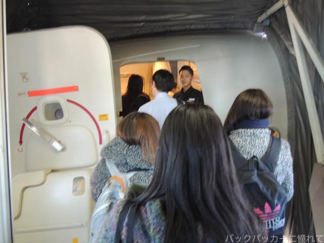 20170220231619 - 成田とソウル仁川国際空港の往復で韓国LCCのジンエアーに搭乗記