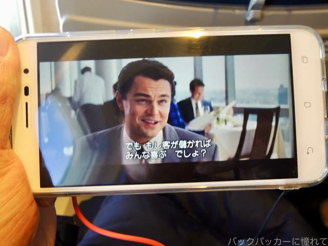 20170220233522 - 成田とソウル仁川国際空港の往復で韓国LCCのジンエアーに搭乗記