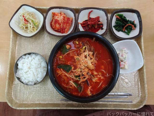 20170301192508 - シロアムサウナはソウル旅行者の登竜門!アカスリ&食事で安眠宿泊!