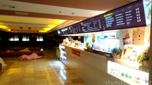20170301212635 - シロアムサウナはソウル旅行者の登竜門!アカスリ&食事で安眠宿泊!