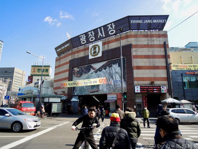 20170304075306 - 【韓国】ソウルの広蔵市場でユッケとレバ刺し三昧の旅