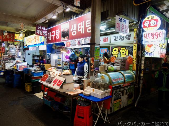 20170304081212 - 【韓国】ソウルの広蔵市場でユッケとレバ刺し三昧の旅